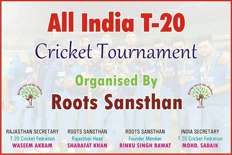 All india T 20 turnament 2016